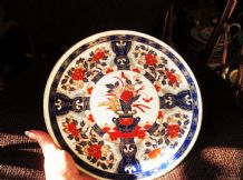 ELEGANT GILDED DISPLAY PLATE ORIENTAL DESIGN COBALT BLUE & RUST URN & BLOSSOMS